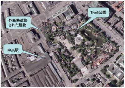 地図:チボリ公園、外断熱改修された建物、中央駅の位置関係