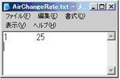 080213kanki_fig5_2.jpg