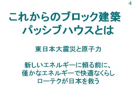 Block_1.jpg