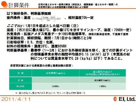 EI_2.jpg
