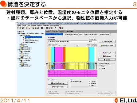 EI_3.jpg