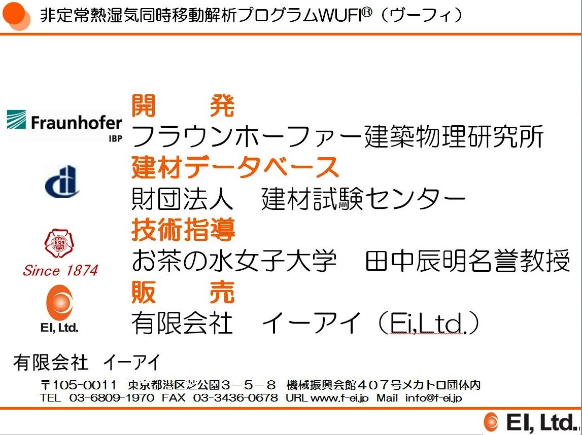 Ei_1.jpg