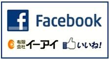 Facebok_EI%20%28223x121%29.jpg