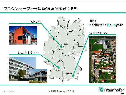 Fraunhofer_2.jpg