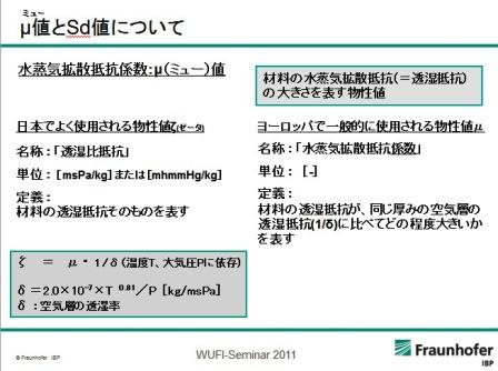 IBP_8.jpg