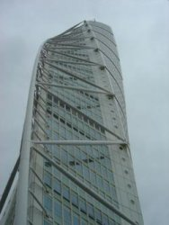 マルメタワー