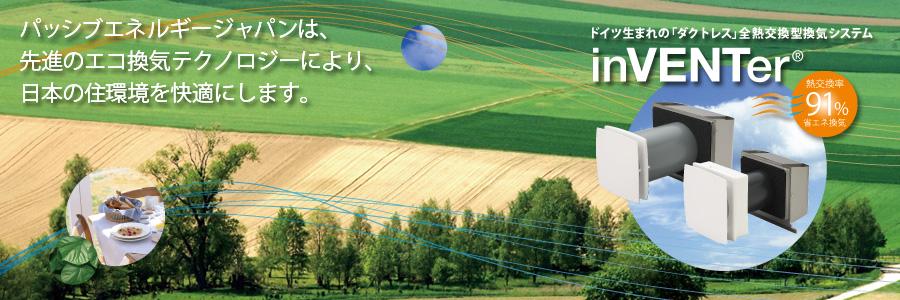 pej_top_header.jpg